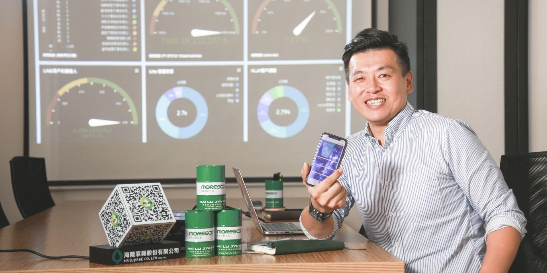 Salesforce CRM成功案例_海陸家赫